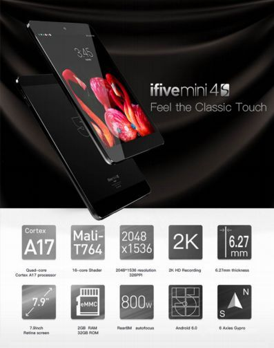 tablet-ifive-mini-4s-jpg.326278