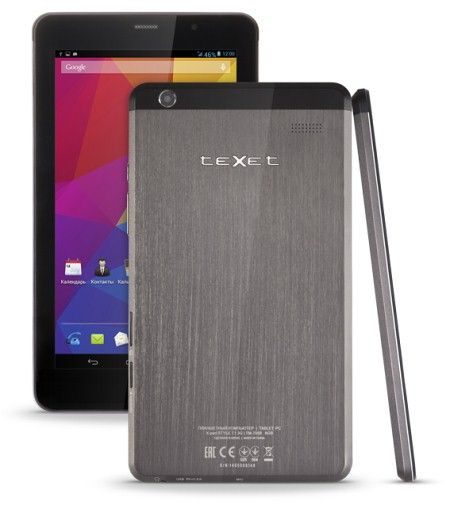 tablet_news.com_wp_content_uploads_2014_02_X_pad_style.