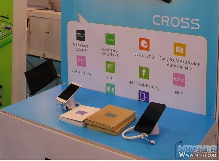 taliandroid.com_wp_content_uploads_2013_10_UMi_X2_Cross.