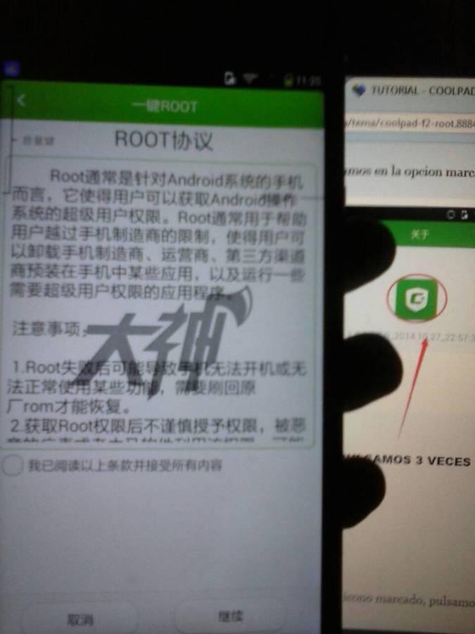 tapatalk.imageshack.com_v2_14_12_30_995e0789bc5cfe89add0a1c95590bea3.