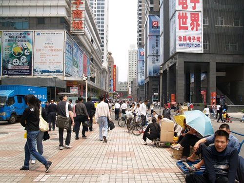 techon.nikkeibp.co.jp_english_NEWS_EN_20090612_171658_z6.jpg