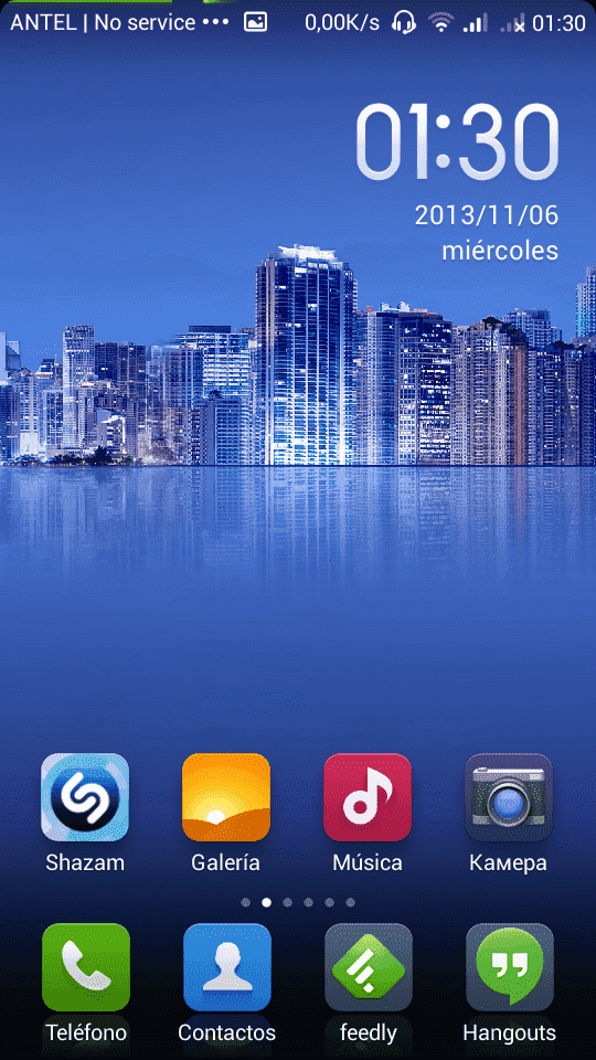 tmp_Screenshot_2013-11-06-01-30-48-1700774948.