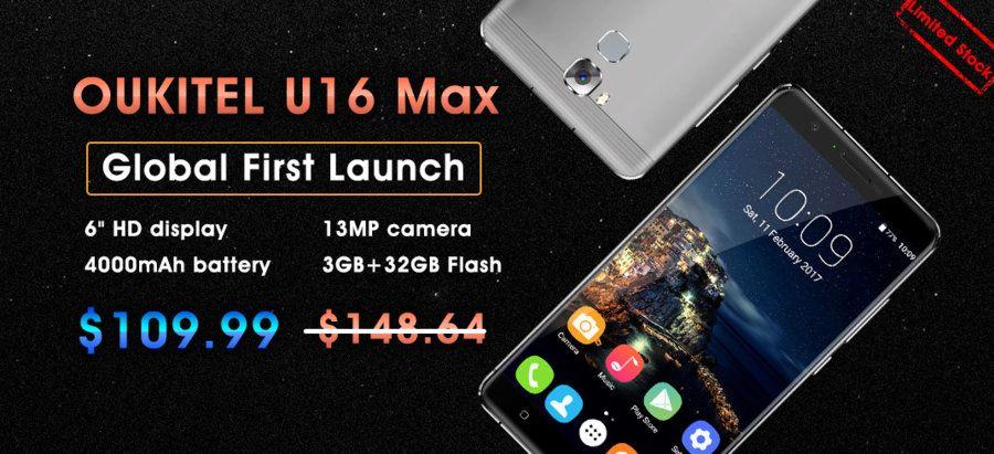 U16MAX global first launch.jpg