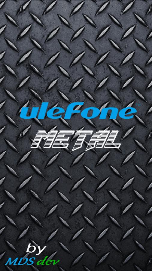 Logos varios para nuestro metal ulefone-metal-2-png-129372-png.277608