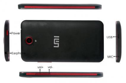 umi-s1-001-600x395.