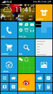 umidigi.com_wp_content_uploads_2015_06_Screenshot_2015_06_16_11_41_28_169x300.