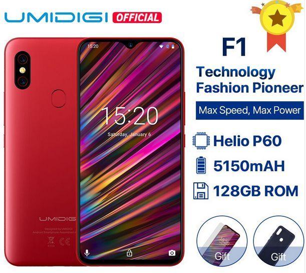 umidigi-f1-smartphone-jpg.345549