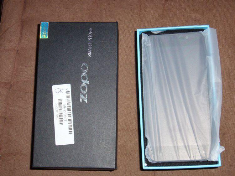 Unbox 1.