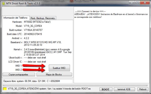 Como hacer una copia de Rom en  V719 3G upload_2014-11-25_19-7-39-png.67765