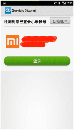 Análisis Xiaomi MiBand Smartband upload_2014-9-19_18-30-28-png.61755