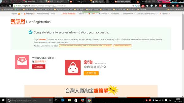 Como hacer la cuenta Taobao (40TB en la nube) upload_2015-11-29_22-35-15-png.106472