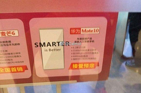 El Huawei Mate 10 tendrá una pantalla de 6.2″ y doble cámara de 20+23 MPX. upload_2017-10-10_13-20-28-jpeg.312273