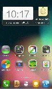 uploadfromtaptalk1352713534115-jpg.6120