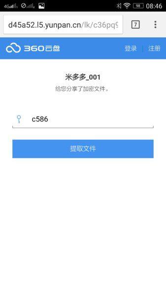 uploadfromtaptalk1449906535657.