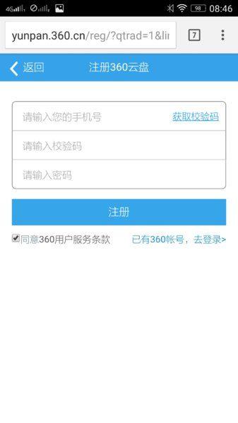 uploadfromtaptalk1449906758338.