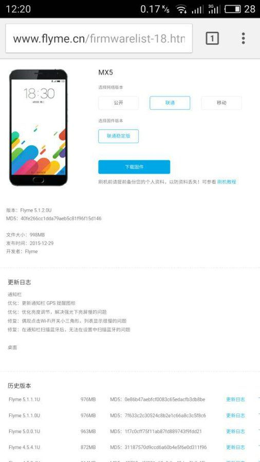 soft brick meizu mx5 uploadfromtaptalk1464690087866-jpg.121277