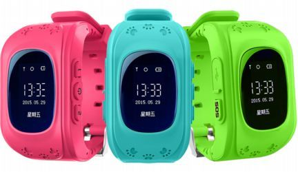 watch wonlex gps.