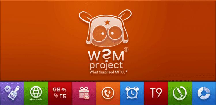 wsm-png.58662