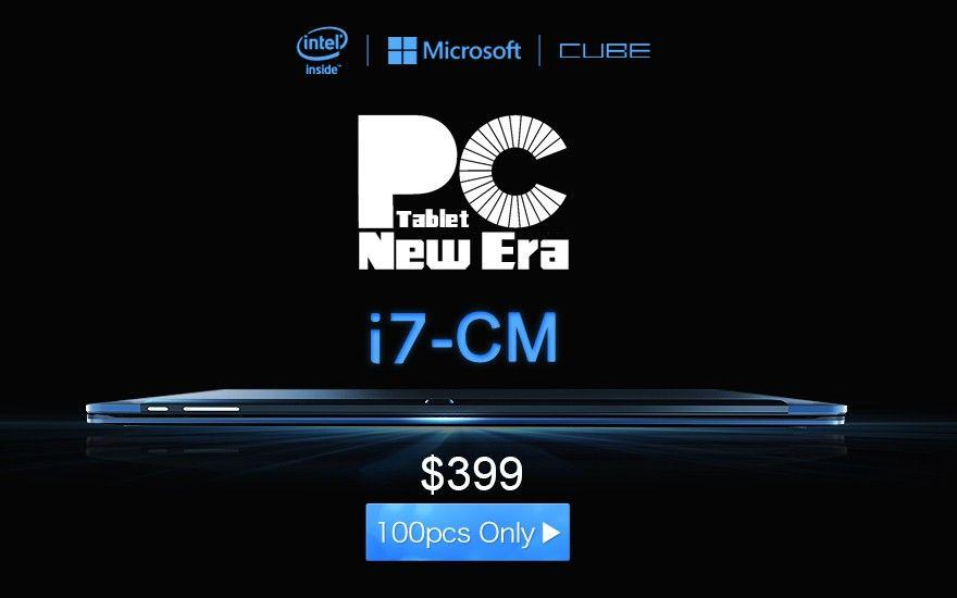 Cube i7 CM vendrá con Ubuntu de serie www-51cube-com_images_adbanneri7cr-jpg.210305