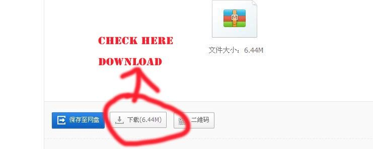 www.86pp.com_Upload_UploadFiles_20134293747632.