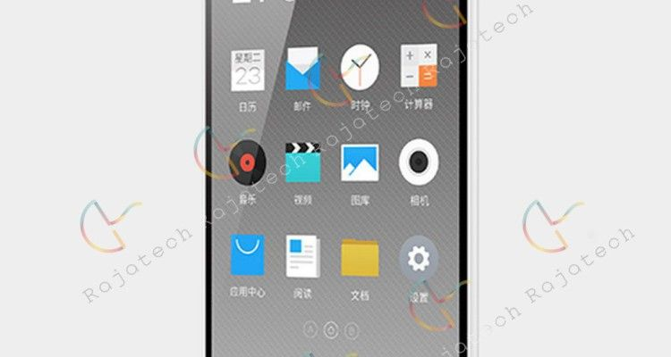 www.androasia.es_wp_content_uploads_2015_05_meizu_blue_charm_2_750x400.