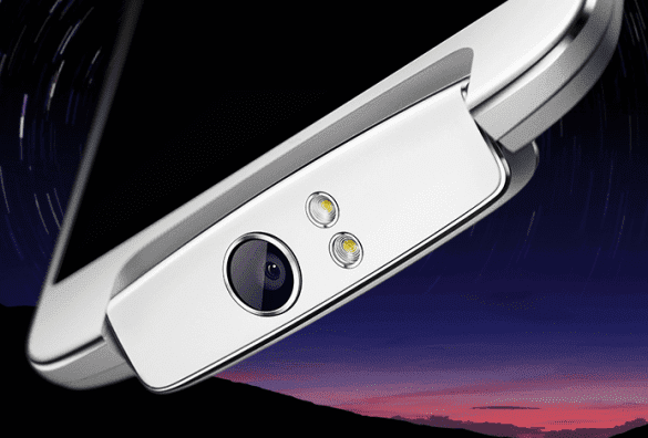 www.androidheadlines.com_wp_content_uploads_2013_10_Oppo_Camera.png
