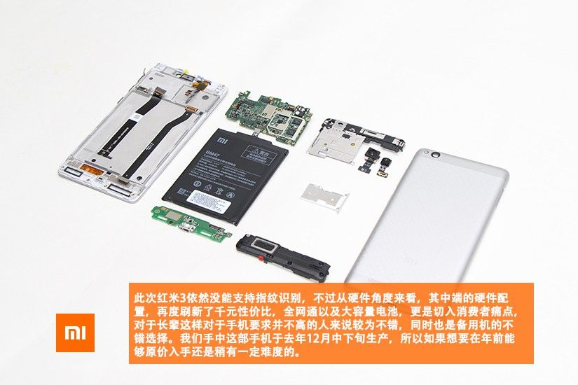 www.androidheadlines.com_wp_content_uploads_2016_01_Xiaomi_Redmi_3_teardown_15.