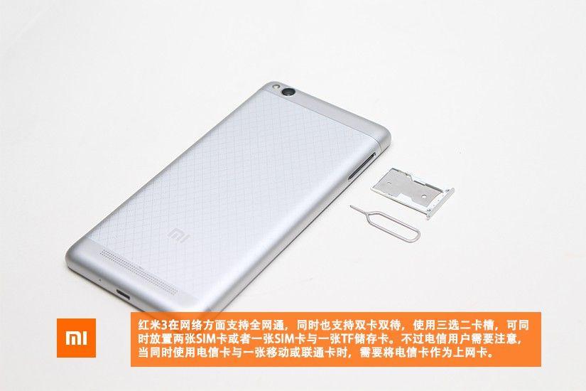 www.androidheadlines.com_wp_content_uploads_2016_01_Xiaomi_Redmi_3_teardown_3.
