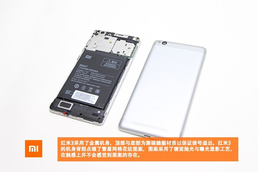 www.androidheadlines.com_wp_content_uploads_2016_01_Xiaomi_Redmi_3_teardown_4.