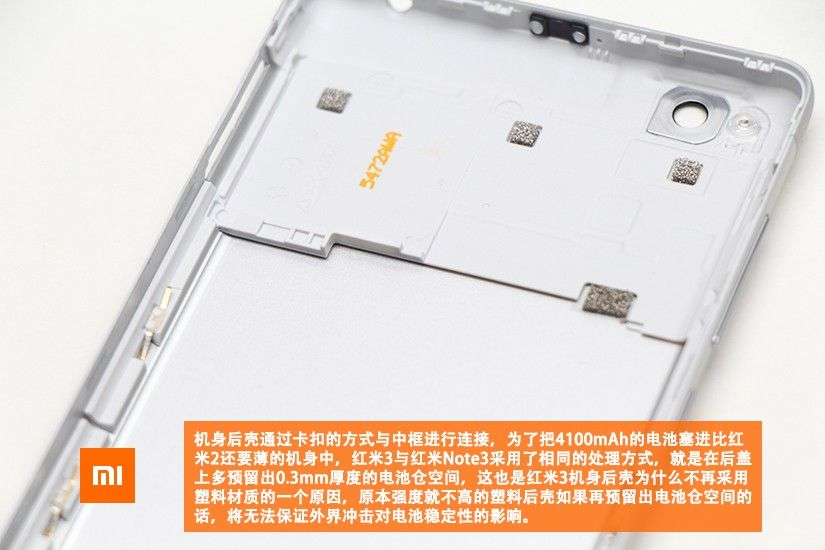 www.androidheadlines.com_wp_content_uploads_2016_01_Xiaomi_Redmi_3_teardown_5.