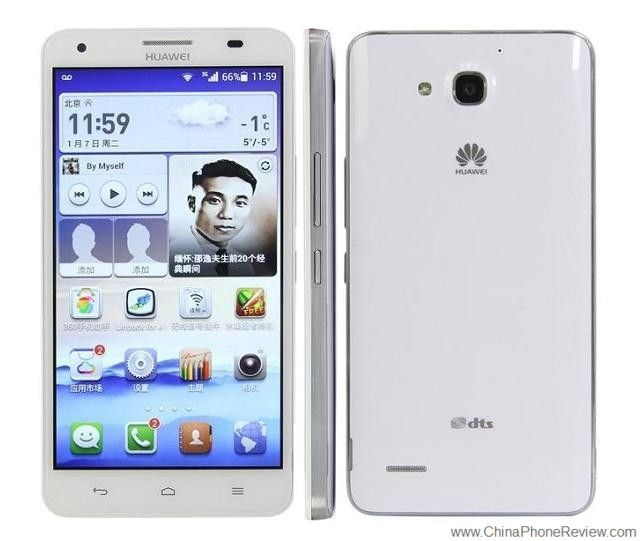 www.chinaphonereview.com_wp_content_uploads_2014_01_Huawei_Honor_3X_G750.