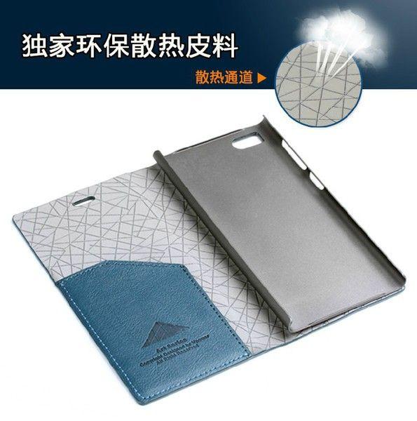 www.dhresource.com_albu_718321144_00_1.600x600_xiaomi_m3_leather_case_vpower_art_series.