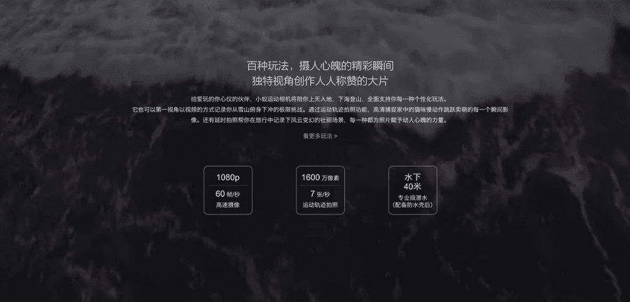 www.elandroidelibre.com_wp_content_uploads_2015_03_yi_camera_2.