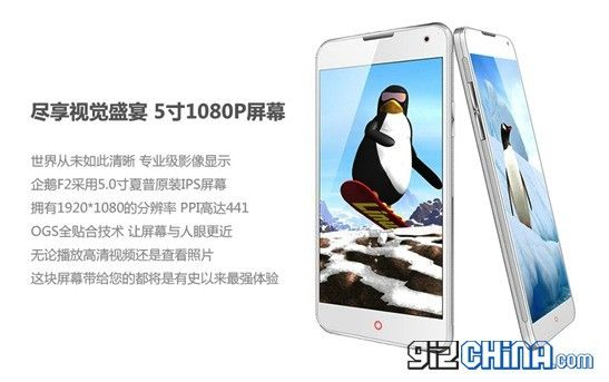 www.gizchina.com_wp_content_uploads_images_faea_f2_penguin_nfc_1080_launch.