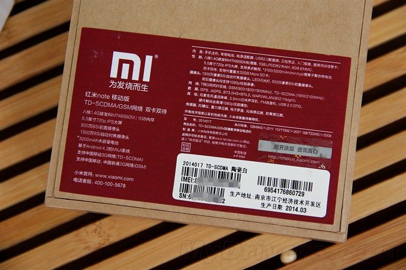 www.gizmochina.com_wp_content_uploads_2014_04_Xiaomi_RedMi_Note_Box.