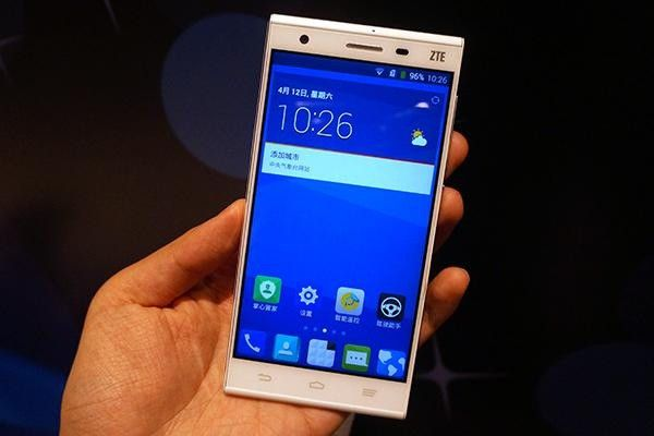 www.gizmochina.com_wp_content_uploads_2014_04_ZTE_Official_Release_Star_1.