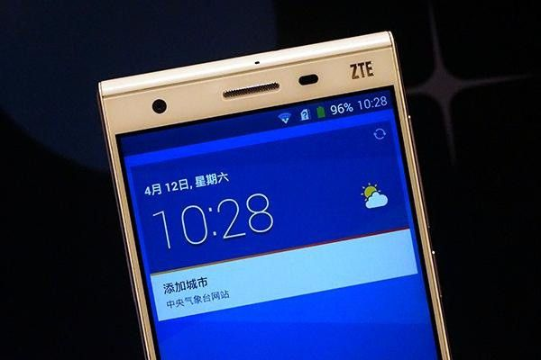 www.gizmochina.com_wp_content_uploads_2014_04_ZTE_Official_Release_Star_1b.