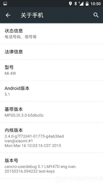 www.gizmochina.com_wp_content_uploads_2015_03_Mi4_Android_5.1.