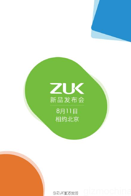 www.gizmochina.com_wp_content_uploads_2015_07_zuk_z1_launch.