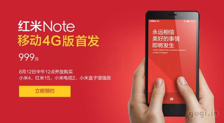 www.gogi.in_wp_content_uploads_2014_08_Xiaomi_Redmi_Note_4G.
