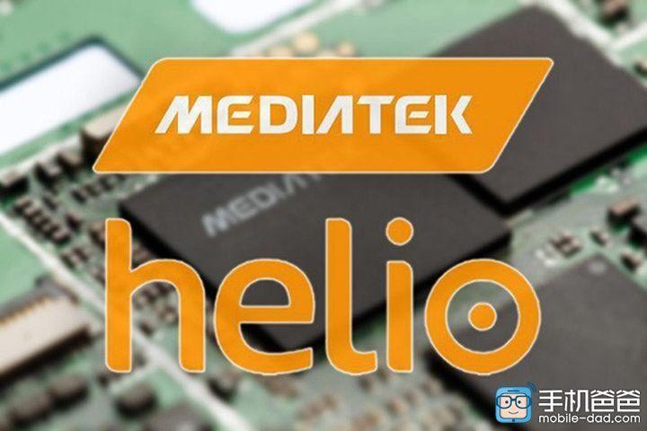 www.mobile_dad.com_uploads_allimg_160330_21_160330100S2563.