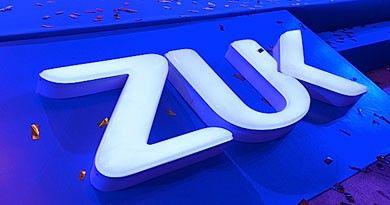www.mydroid.lt_wp_content_uploads_2015_08_zuk_logo.