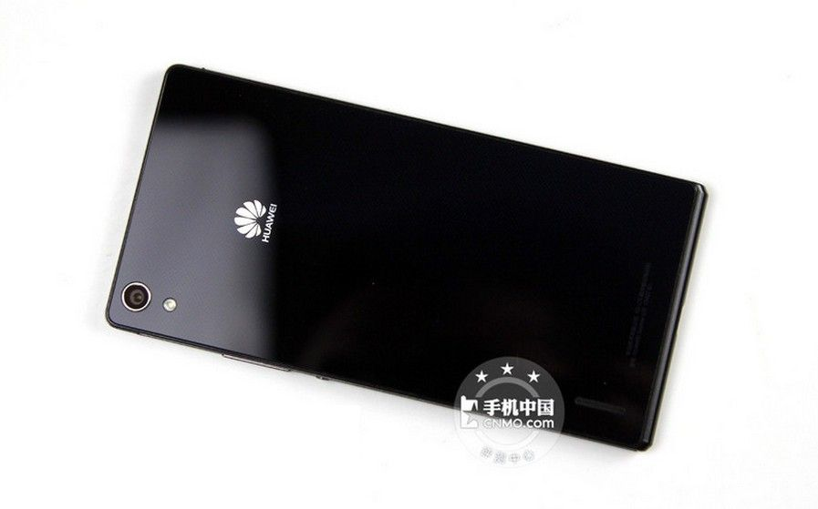 www.myfixguide.com_manual_wp_content_uploads_2014_07_Huawei_Ascend_P7_Disassembly_1.