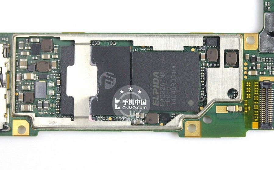 www.myfixguide.com_manual_wp_content_uploads_2014_07_Huawei_Ascend_P7_Disassembly_21.