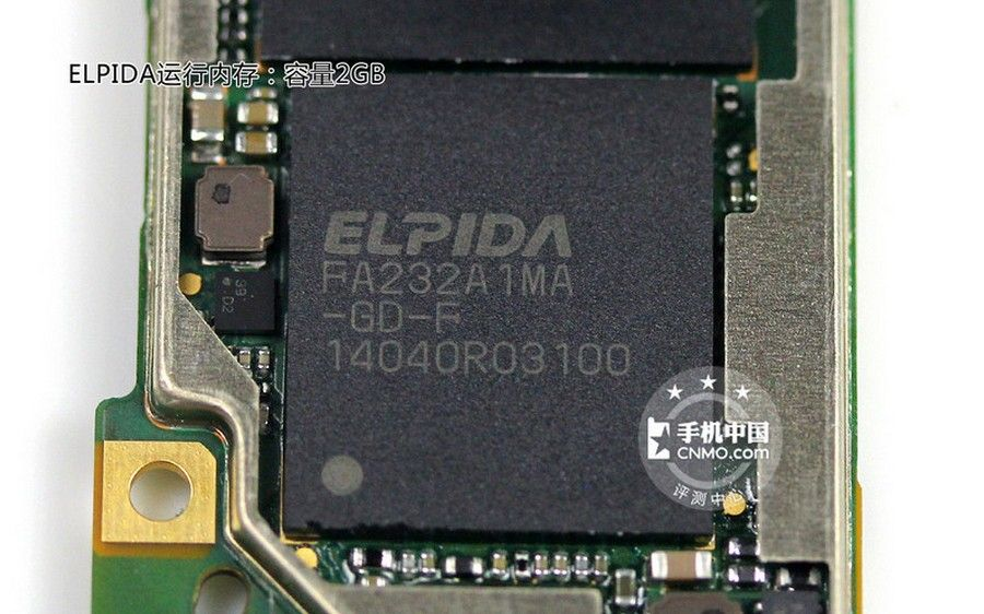 www.myfixguide.com_manual_wp_content_uploads_2014_07_Huawei_Ascend_P7_Disassembly_22.