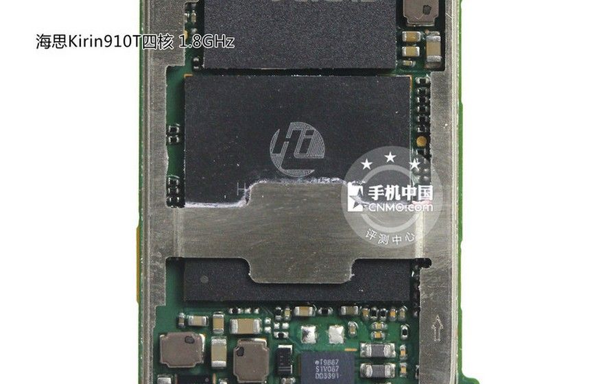 www.myfixguide.com_manual_wp_content_uploads_2014_07_Huawei_Ascend_P7_Disassembly_23.