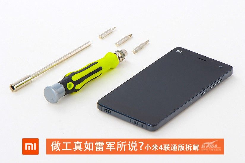 www.myfixguide.com_manual_wp_content_uploads_2014_09_Xiaomi_Mi_4_Disassembly_1.