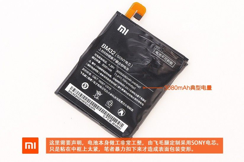 www.myfixguide.com_manual_wp_content_uploads_2014_09_Xiaomi_Mi_4_Disassembly_10.