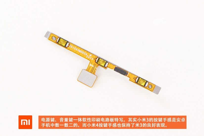 www.myfixguide.com_manual_wp_content_uploads_2014_09_Xiaomi_Mi_4_Disassembly_11.