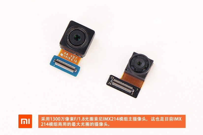 www.myfixguide.com_manual_wp_content_uploads_2014_09_Xiaomi_Mi_4_Disassembly_12.